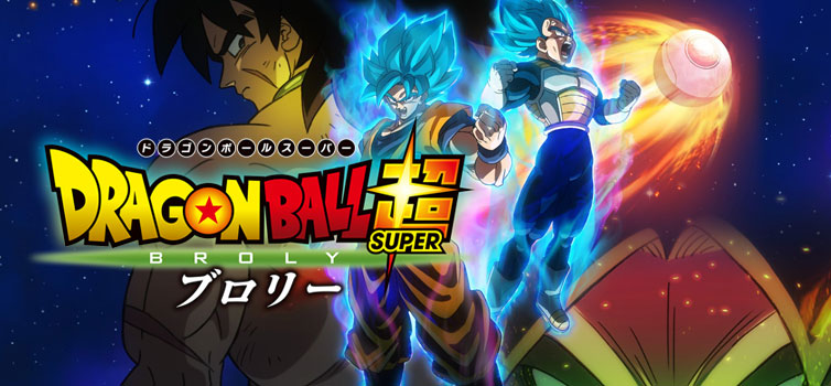 Dragon Ball Super: Broly new character posters