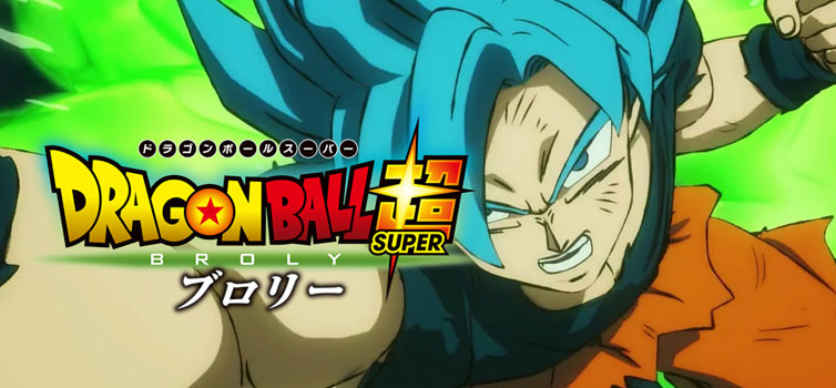 Dragon Ball Super: Broly second trailer